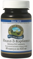 Indole-3 Carbinol или Индинол-3 Карбинол: цена на Индинол-3 Карбинол и купить Индинол-3 Карбинол